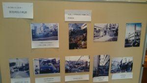 宮地病院の震災被害