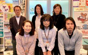 2020年01年本山東部あんしんすこやかセンタースタッフ写真.